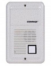 Post exterior interfon Commax DR-DW2