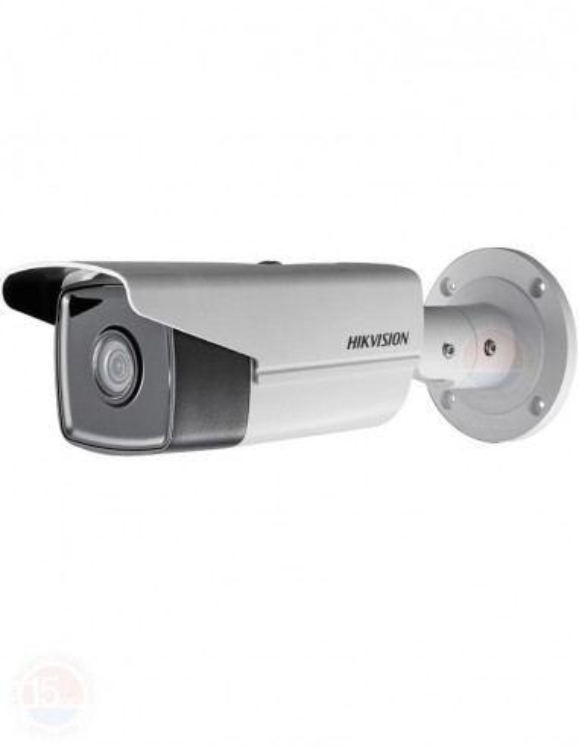 Camera supraveghere bullet IP 4MP DS-2CD2T43G0-I5