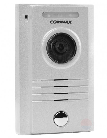 Set videointerfon color Commax PRO SET PT